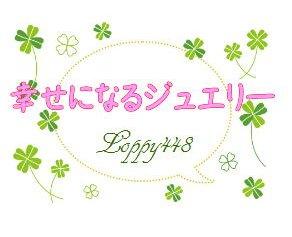幸せになるマリッジリングや彩あるジュエリーはLoppy448(ラピーよしや)へ!